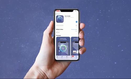 neo学习App, neo Live面授课系统截图_500300